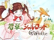 75% Happiness (Charlotte Of The Young Grass) Cartoon Character Picture
