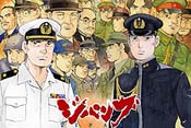 Okamura Shousa No Ishi (Major Okumura's Will) Cartoon Picture