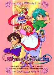 Bikkuri! Riiya Mama? Picture Of The Cartoon