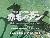 Anne Of Green Gables The Cartoon Pictures