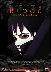 Blood: The Last Vampire Cartoon Pictures