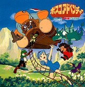 Nemuri No Mori No Daikonsen (The Battle Of The Deadened Forest) Picture Of The Cartoon