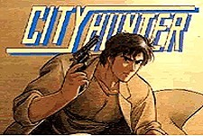 City Hunter Episode Guide Logo