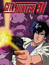 Looking For Gunpowder Smoke. . . City Hunter Dies At Dawn! The Cartoon Pictures