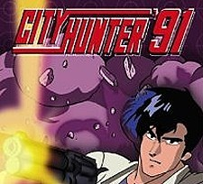 City Hunter '91 Episode Guide Logo
