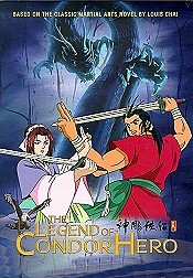 Danryuu Seki (The Stone That Would Sever A Dragon) Free Cartoon Pictures