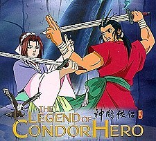 Shin Ch� Ky� Ryo: Condor Hero Episode Guide Logo