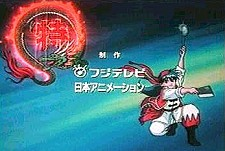 Ch�ka Ichiban! Episode Guide Logo