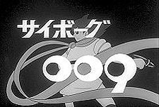 Cyborg 009 Episode Guide Logo