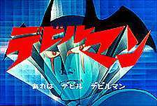 Devilman Episode Guide Logo