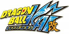 Dragon Ball Z Kai Episode Guide Logo