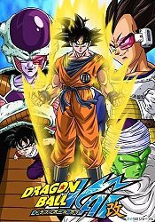 Goku In Absolute Peril! Entrust Your Wishes To The Genki Dama Cartoon Picture