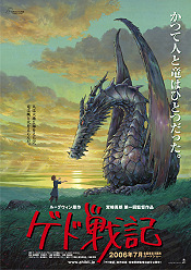 Gedo Senki (Tales From Earthsea) Free Cartoon Picture