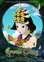 Empress Chung Cartoon Picture