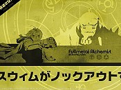 Hohenheim Of Light Pictures Of Cartoons