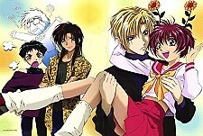 Gravitation Episode Guide Logo