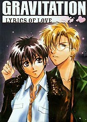 Gravitation: Lyrics Of Love 1 Unknown Tag: 'pic_title'