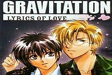 Gravitation: Lyrics Of Love Direct-To-Video Cartoons Logo