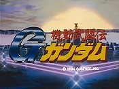 Fight, Domon! Earth is The Ring Pictures Of Cartoons