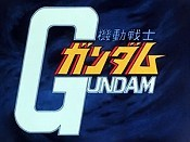 Gandamu Hakai Meirei (Destroy Gundam!) Picture Of Cartoon