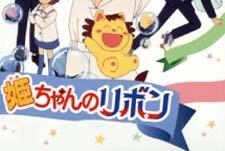 Hime-chan No Ribbon