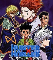 Bisuke x Kilua x Shin Hissatsuwaza (Bisuke x Killua x New Special Attack) Cartoon Pictures
