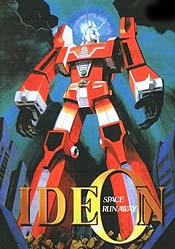 Fukkatsu No Ideon Cartoon Picture