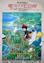 Majo No Takky�bin (Kiki's Delivery Service) Free Cartoon Pictures