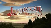 Jean Valjean No Himitsu (Jean Valjean's Secret) Pictures Of Cartoons