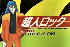Lordleon