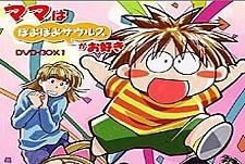 Mama Wa Poyopoyo-Saurus Ga Osuk Episode Guide Logo