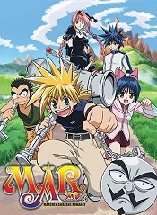 Dai Ni Ji Meruhevun Taisen (The Second M�rchen War) Free Cartoon Pictures