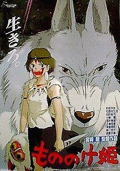 Mononoke Hime (Princess Mononoke) Cartoon Picture