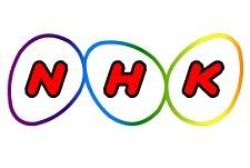 NHK Studio Logo