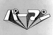 Pa-man  Logo