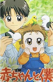 Gon-Chan No Otouto? (Gon-Chan's Little Brother?) Pictures Cartoons