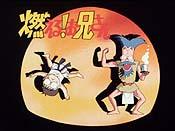 Saraba Yama No Hibi! Dai Tokai No Onii-San No Maki Cartoon Picture