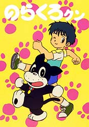 Kita Zo! Kyoufu No Geshukunin!! Pictures Cartoons