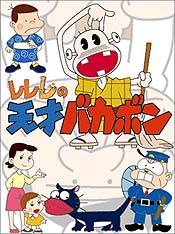 Momotaro From The Land Of Fairytales Cartoon Funny Pictures
