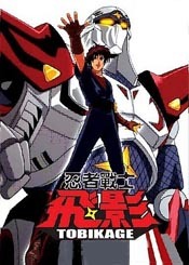 Tatakai No Burizaado (The Terrestrials) Picture Of Cartoon