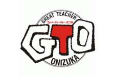 Gur�to T�ch� Onizuka