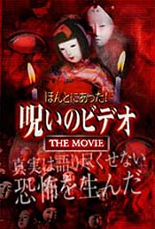 Honto Ni Atta Gakko Kaidan (Real School Ghost Stories) Picture Of The Cartoon