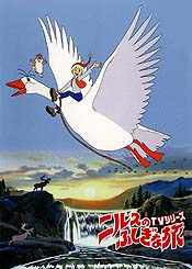 Gach�ni Notte (Riding A Goose) Cartoon Picture