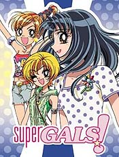 Tenka No Gal Ikuiku Kotobuki Ran (Supergal! - Get Going! - Ran!) Pictures Cartoons