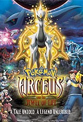 Arceus And The Jewel Of Life Cartoon Character Picture
