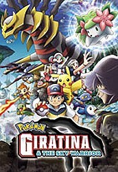 Giratina & The Sky Warrior Cartoon Character Picture