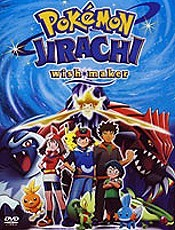 Jirachi: Wish Maker Pictures Of Cartoons