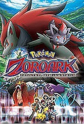 Zoroark: Master Of Illusions Cartoon Character Picture
