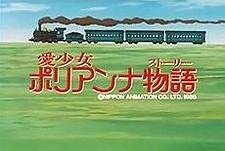 Ai Sh�jo Pollyanna Monogatari Episode Guide Logo