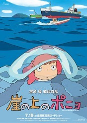Gake No Ue No Ponyo (Ponyo On The Cliff) Cartoon Picture